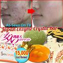 女人我最大OVER 15000 GOOD REVIEWS:miraculous Result Perfect Skin- SKINのPURE Enzyme Crystal Soap Bar skinpure