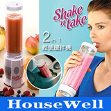 SHAKE TAKE SPORTY ORIGINAL COLOR CUP ( SHAKE N GO 1CUP )