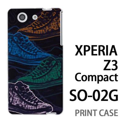 XPERIA Z3 Compact SO-02G 用『No1 S スニーカースケッチ調』特殊印刷ケース【 xperia z3 compact so-02g so02g SO02G xperiaz3 エクスペリア エクスペリアz3 コンパクト docomo ケース プリント カバー スマホケース スマホカバー】の画像