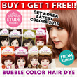 BLACK FRIDAY 40% OFF!!**** BUY 1 FREE 1 [ETUDE HOUSE] NEW Hot Style Bubble Hair Coloring / Easy hair dyeing