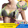 ☆Sports Fashion Bra~!◆Sports n Yoga Healthy Bra with Front Zip◆Cool n Breathable/ 5 Level Shock Resistance/ Strong Support/ Running Underwear/ Double knitting n Inside Pad-3 styles
