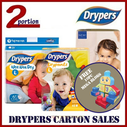 [FREE 10PCS FISHERPRICE MEGA BLOKS] DRYPERS WEE WEE DRY/DRYPANTZ/TOUCH BABY DIAPERS