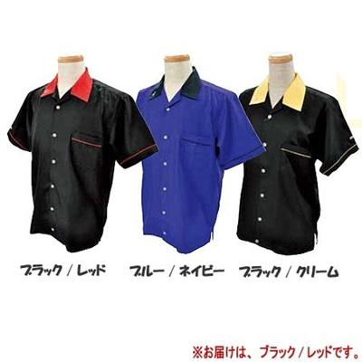 ABS(アメリカン ボウリング サービス) オープンシャツ 衿 ピン刺繍 ブラック/レッド A-995-8 【Pro-ama ボウリングウェア メンズ レディース ボーリング】の画像
