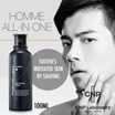 ONE DAY CRAZY SALES SPECIAL! FREE SHIPPING! ONLY $9.90! CNP HOMME ALL-IN-ONE FLUID (100ml)