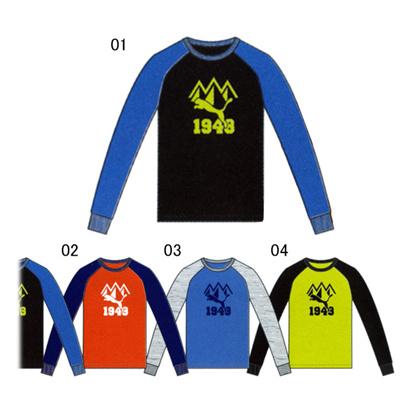 プーマ (PUMA) ジュニア GO LS Tee 835669 [分類:キッズ・子供服 長袖Tシャツ]の画像