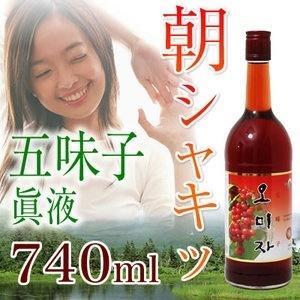 五味子眞液(オミジャ)740ml 1本の画像