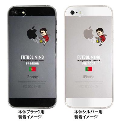 【ポルトガル】【iPhone5S】【iPhone5】【サッカー】【iPhone5ケース】【カバー】【スマホケース】【クリアケース】 ip5-10-f-ca-pg02の画像