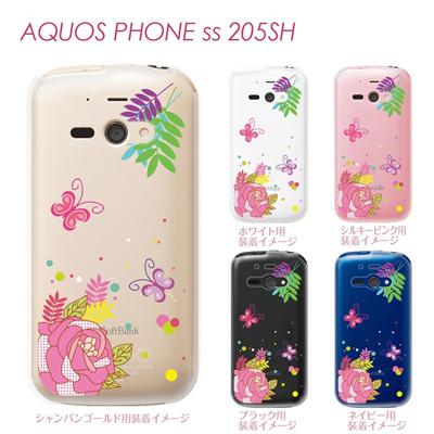 【AQUOS PHONE ss 205SH】【205sh】【Soft Bank】【カバー】【ケース】【スマホケース】【クリアケース】【フラワー】【花と蝶】 22-205sh-ca0060の画像