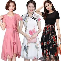 【16/5】Korean style Slim lace Chiffon dress/Plus size Dresses/Beach skirt/Bohemia/floral dress/work