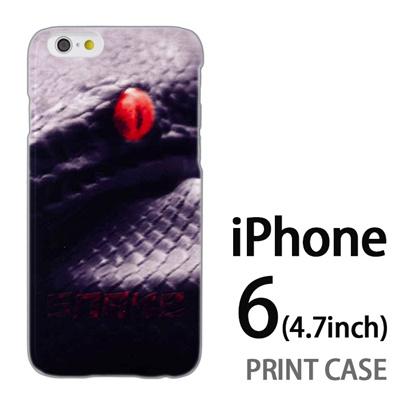 iPhone6 (4.7インチ) 用『No2 41』特殊印刷ケース【 iphone6 iphone アイフォン アイフォン6 au docomo softbank Apple ケース プリント カバー スマホケース スマホカバー 】の画像
