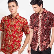 Kemeja Batik Pria Collections 2 - Kota Batik di Pekalongan - Best Seller Batik Ever!
