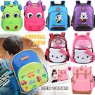 2016 New children school bags ★ Cartoon backpack / Shoulder bag / Kids animals school bag / Mickey bag / Hello kitty bag / Korea fashion bag / Unisex