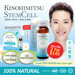Kinohimitsu Collagen Stemcell 16s+16s LIMITED PROMO Snow Lotus+Stemcell+DNA [Beautiful] - Anti Aging