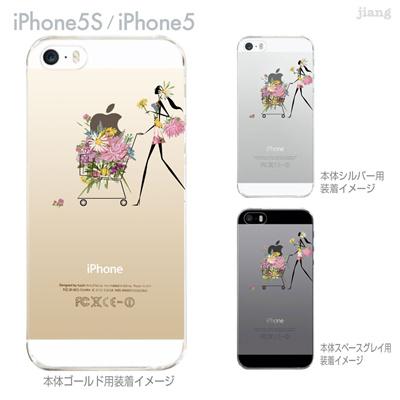 【iPhone5S】【iPhone5】【iPhone5sケース】【iPhone5ケース】【クリア カバー】【スマホケース】【クリアケース】【ハードケース】【着せ替え】【イラスト】【クリアーアーツ】【フラワーガール】【ショッピングカート】 01-ip5s-zes048の画像