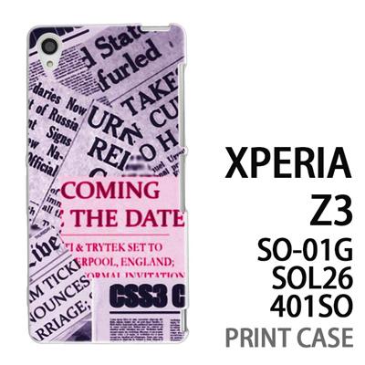 XPERIA Z3 SO-01G SOL26 401SO 用『No3 news paper』特殊印刷ケース【 xperia z3 so01g so-01g SO01G sol26 401so docomo au softbank エクスペリア エクスペリアz3 ケース プリント カバー スマホケース スマホカバー】の画像