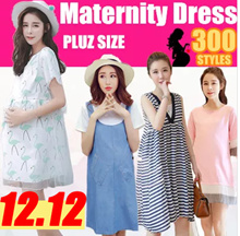 December 12th big promotion】Small fresh Maternity/maternity pants/pregnant women shorts/leggings pregnant/maternity dress/pregnant women long section of the t-shirt/