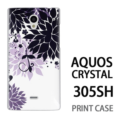 AQUOS CRYSTAL 305SH 用『0114 花のオブジェ 黒』特殊印刷ケース【 aquos crystal 305sh アクオス クリスタル アクオスクリスタル softbank ケース プリント カバー スマホケース スマホカバー 】の画像