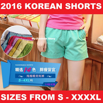 *Size S-XXXXL*2016 Korean Summer Candy Color  Shorts  / Plus Size / Elastic Waist / Daily Wear / Exercise / Yoga / Hot Pants / S / M / L / XL / XXL / XXXL / XXXXL