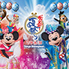 Tokyo Disneyland Japan 1 day admission ticket with FASTPASS. All rides included. DisneySea available