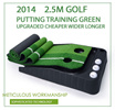 Indoor Golf putting green training 2.5M long with 2 hole challenge optional putter for sale!