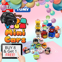 Tsum Tsum Miniature Toy Car - Buy 8 and Get 1 Free - Buy 16 Get 2 Free plus Free Shipping