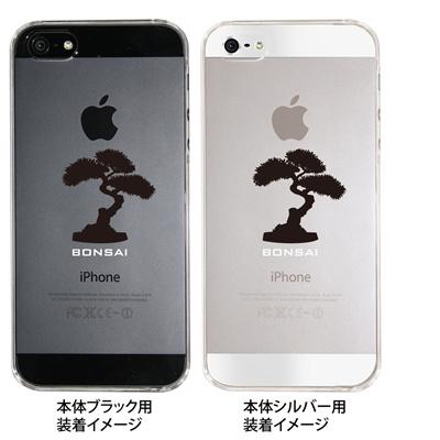 【iPhone5S】【iPhone5】【Clear Arts】【iPhone5ケース】【カバー】【スマホケース】【クリアケース】【クリアーアーツ】【盆栽】 10-ip5-ca0072の画像