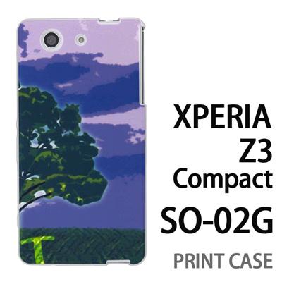 XPERIA Z3 Compact SO-02G 用『No1 T 草原の一本の木』特殊印刷ケース【 xperia z3 compact so-02g so02g SO02G xperiaz3 エクスペリア エクスペリアz3 コンパクト docomo ケース プリント カバー スマホケース スマホカバー】の画像