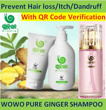 Free shipping!Free gift!Beware of Fake! WOWO pure ginger shampoo/hair treatmen/essential oil