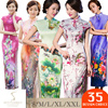 35 Design Choice Retro Vintage Ladies Ankle Length Cheongsam | Ankle-length Cheongsam | Qipao | Chinese Dress | Mandarin Collar |Floral Cheongsam | Qipao Evening Dress