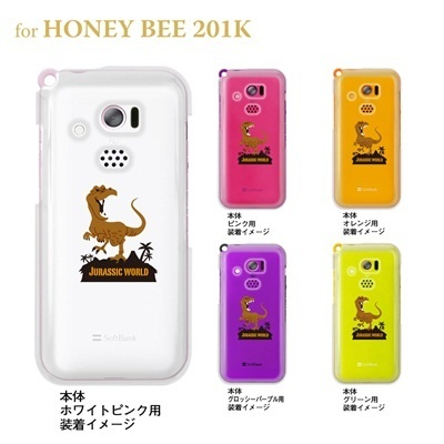 【HONEY BEE ケース】【201K】【Soft Bank】【カバー】【スマホケース】【クリアケース】【ユーモア】【MOVIE PARODY】【JURASSIC WORLD】 10-201k-ca0055の画像