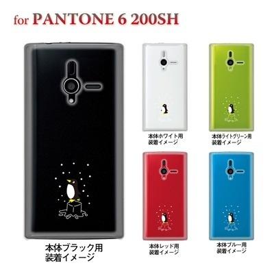 【PANTONE6 ケース】【200SH】【Soft Bank】【カバー】【スマホケース】【クリアケース】【ペンギン】 10-200sh-ca005bkの画像