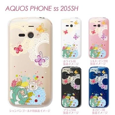 【AQUOS PHONE ss 205SH】【205sh】【Soft Bank】【カバー】【ケース】【スマホケース】【クリアケース】【フラワー】【花と蝶】 22-205sh-ca0061の画像