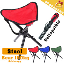 (Foldable n Very Strong)▶AOTU® Multi-purpose Easy Carrying Three Feet Stool◀GCE GEB-Lightweight Small Stool for Fishing、Travel、Camping、Outdoor、Home Living/ Durable n Good Workmanship