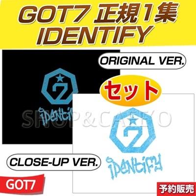 【2次予約/送料無料】GOT7 正規1集 / Identify / Original Ver+Close-Up Ver 2種セット (ランダム未公開ポラロイドカード)の画像