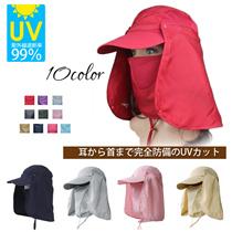 【日本国内発送&送料無料】UVハット帽子 マスク フェイスカバー 紫外線対策 日焼け対策 日焼け防止 日差しよけ FACE COVER MASK スポーツ アウトドア
