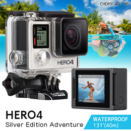 HERO4 Silver Edition Adventure CHDHY-401-JP