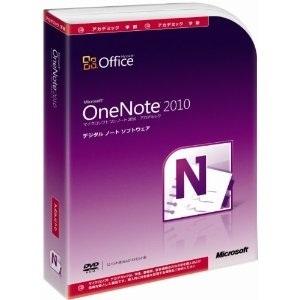 在庫わずか!新品★送料無料★ 正規品 Microsoft Office OneNote 2010 アカデミックの画像
