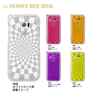 【HONEY BEE ケース】【201K】【Soft Bank】【カバー】【スマホケース】【クリアケース】【チェック・ボーダー・ドット】【スクエア】 08-201k-ca0083の画像