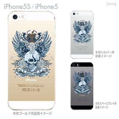【iPhone5S】【iPhone5】【iPhone5sケース】【iPhone5ケース】【クリア カバー】【スマホケース】【クリアケース】【ハードケース】【着せ替え】【イラスト】【クリアーアーツ】【ガイコツ】【スカル】 01-ip5s-zes052の画像