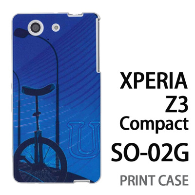 XPERIA Z3 Compact SO-02G 用『No1 U 一輪車』特殊印刷ケース【 xperia z3 compact so-02g so02g SO02G xperiaz3 エクスペリア エクスペリアz3 コンパクト docomo ケース プリント カバー スマホケース スマホカバー】の画像