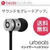 beats by dr.dre urBeats インイヤーヘッドフォン - スペースグレー