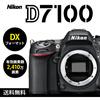 【カートクーポン使えます】D7100 ボディ Nikon デジタル一眼レフカメラ