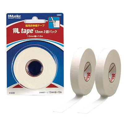 ミューラー (Mueller) Mテープ13mm 2個パック 50027 [分類:テーピング (非伸縮・粘着)]の画像