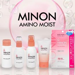 (3 DAY SALES) Minon Amino Moist Mask/ Cleansing/ Lotion/ Milk/ Cream/ Gel Pack/ UV!