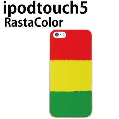 特殊印刷/iPodtouch5(第5世代)iPodtouch6(第6世代) 【アイポッドタッチ アイポッド ipod ハードケース カバー ケース】 (ラスタカラー )CCC-090の画像
