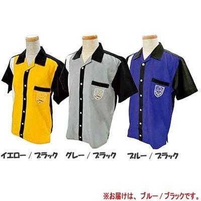 ABS(アメリカン ボウリング サービス) オープンシャツ 前身切り替え ブルー/ブラック A-999-3 【Pro-ama ボウリングウェア メンズ レディース ボーリング】の画像