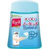 アース製薬 【数量限定】ミューズ ノータッチ泡ハンドソープ ブルーソーダの香り つめかえ 250ml E463335H