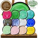 悅詩風吟多種保濕膠囊面膜/Capsule Recipe Pack 12 types / Korean Cosmetics