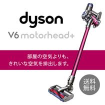SV07MHCOM Dyson(ダイソン) コードレススティッククリーナー V6 motorhead+