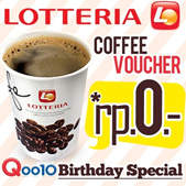 [Qoo10 Birthday Party] Lotteria FREE Coffee ! Rp.0 !